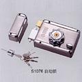 实力锁S1076自动锁型号齐全工程直销大众信赖