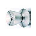 固力防盗门锁|固力门锁|固力室内门锁|570ss
