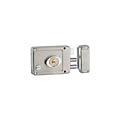 固力防盗门锁|固力门锁|固力室内门锁|R1232SS