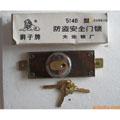 狮子牌防盗门锁门锁514B型号齐全工程直销大众信赖