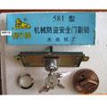 狮子牌防盗门锁门锁581型号齐全工程直销大众信赖