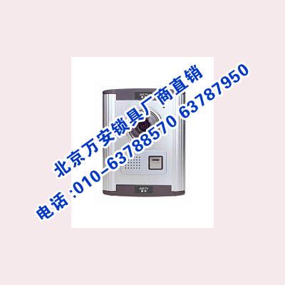 海湾安防系统 GST-DJ6506C彩色别墅门前铃