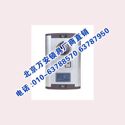 海湾安防系统 GST-DJ6506IIC黑白可视卡别墅门前铃
