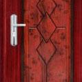 日上防盗门锁05
