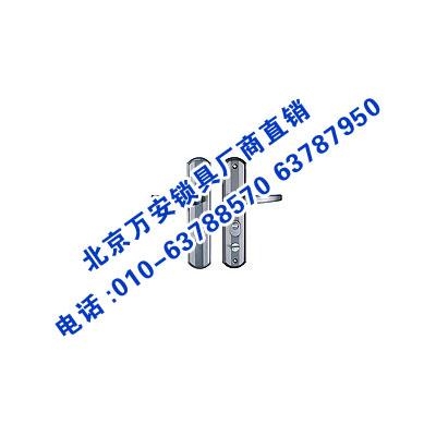 吉民防盗门锁02