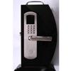 电子锁-1423