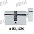 锁芯-BS35-35GSK3
