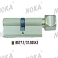 锁芯-BS37.5-37.5DSK3