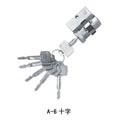 保德安锁芯A-6十字型号齐全工程直销大众信赖