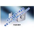 CROWN皇冠玻璃锁PUS-050型号齐全工程直销大众信赖